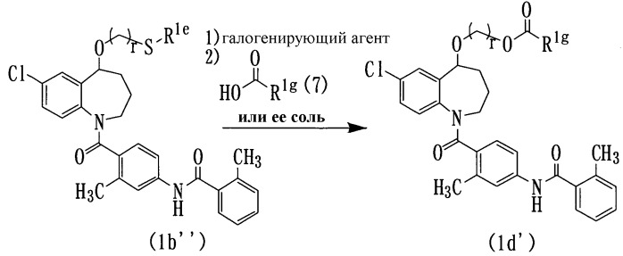Реакционная схема 6-1