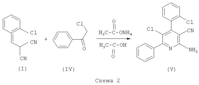 -2-(2-хлорфенил)этилена с