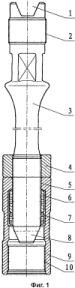 З'єднувальний пристрій насосної штанги для гвинтового насоса