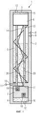Вбудована установка гідроакумулююча