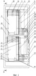 Пристрій розподілу оптичної лінії зв'язку
