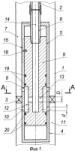 Пристрій для відключення обводненій частині пласта