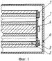 Катод плазмового прискорювача (варіанти)