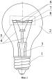 Електрична лампа розжарювання