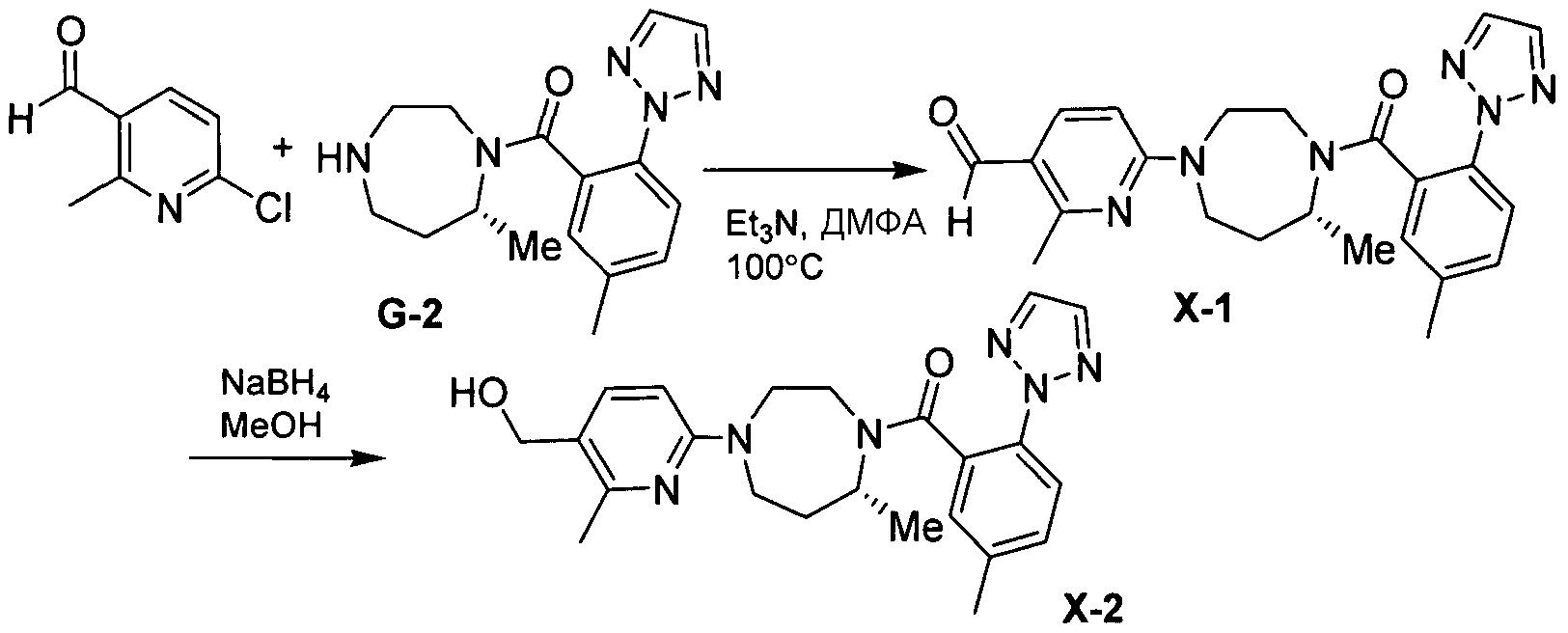 Тримипрамин