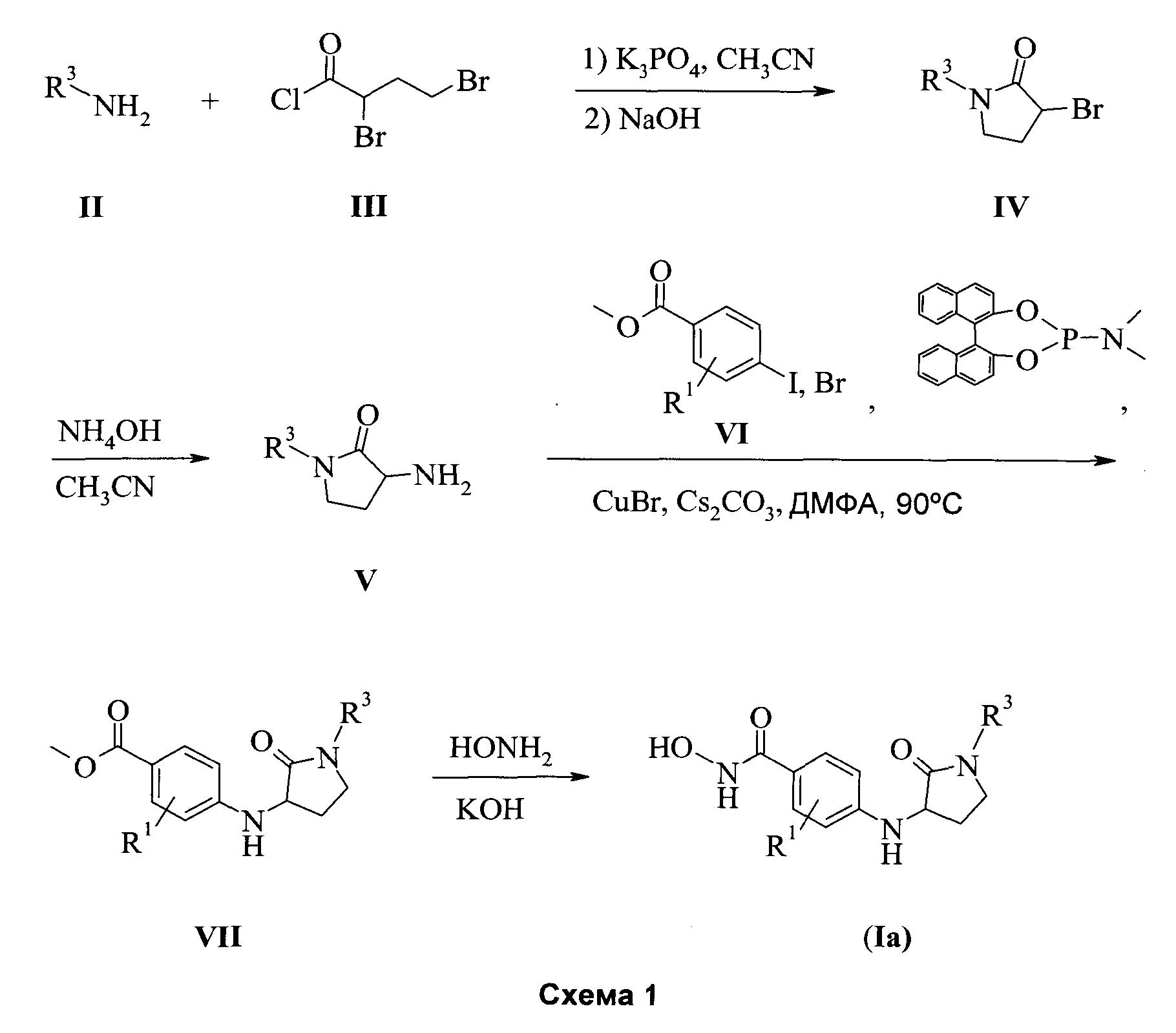1 2 дихлорэтан схема