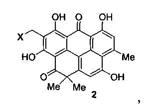 Полусинтетические производные гелиомицина f0bbcaa5d380