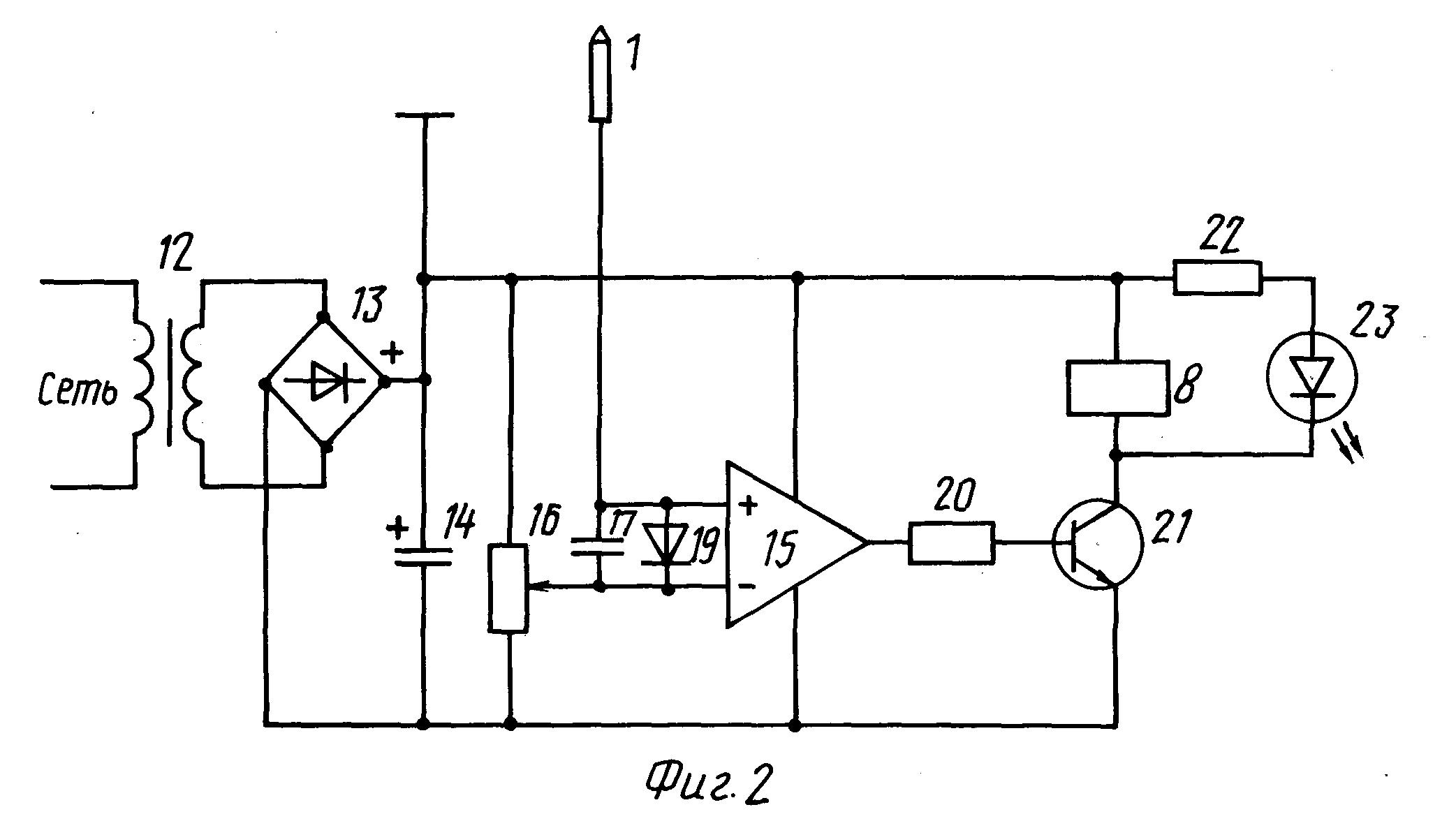 Схема прибора контроля пламени фото 65