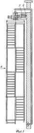 Самохідна протипожежна екранована сходи н.р. янсуфина