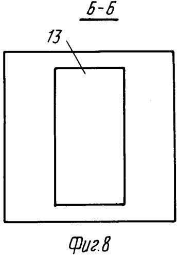 Рисунок 1, Рисунок 2,