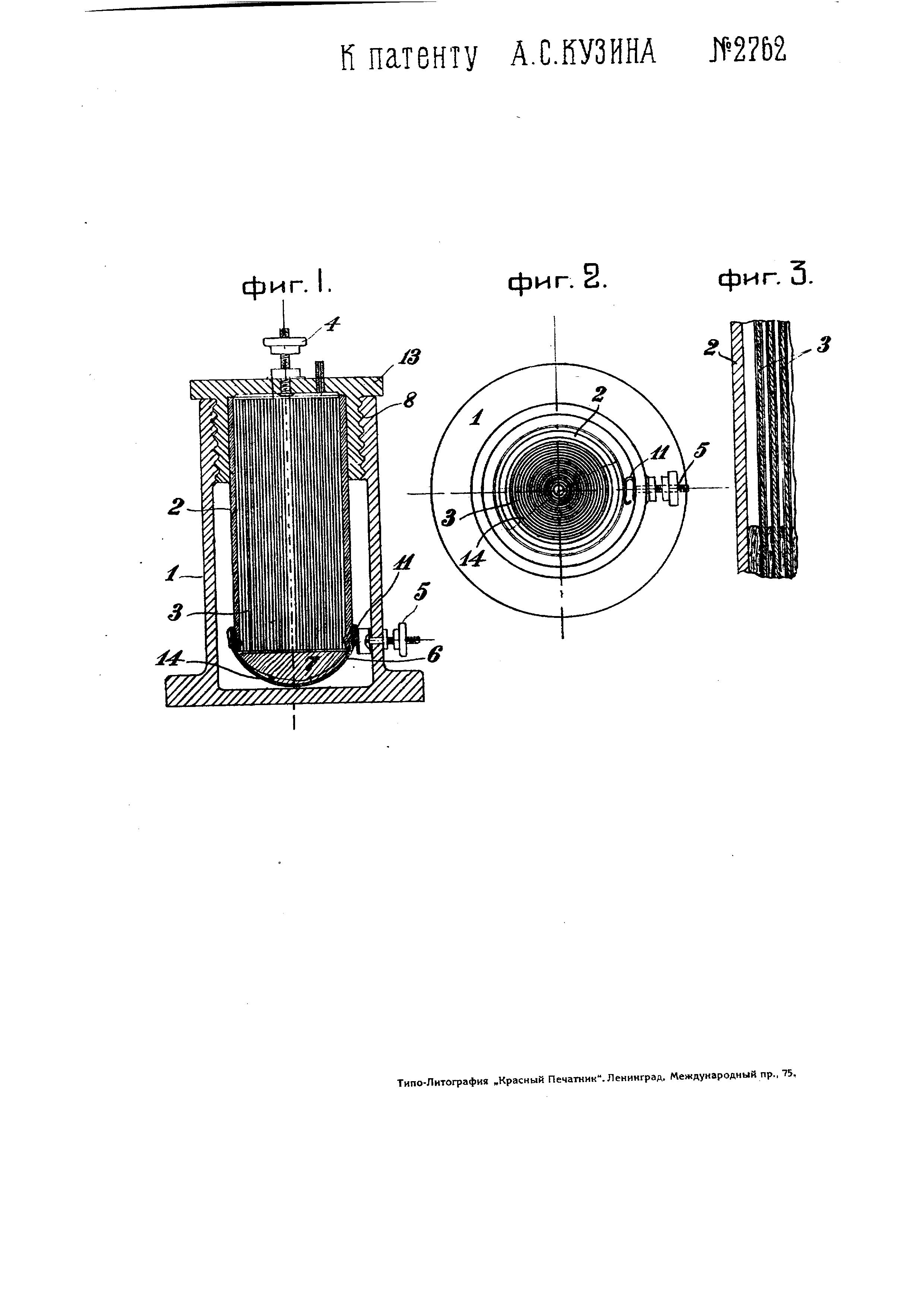 Переменный конденсатор своими руками чертежи 1