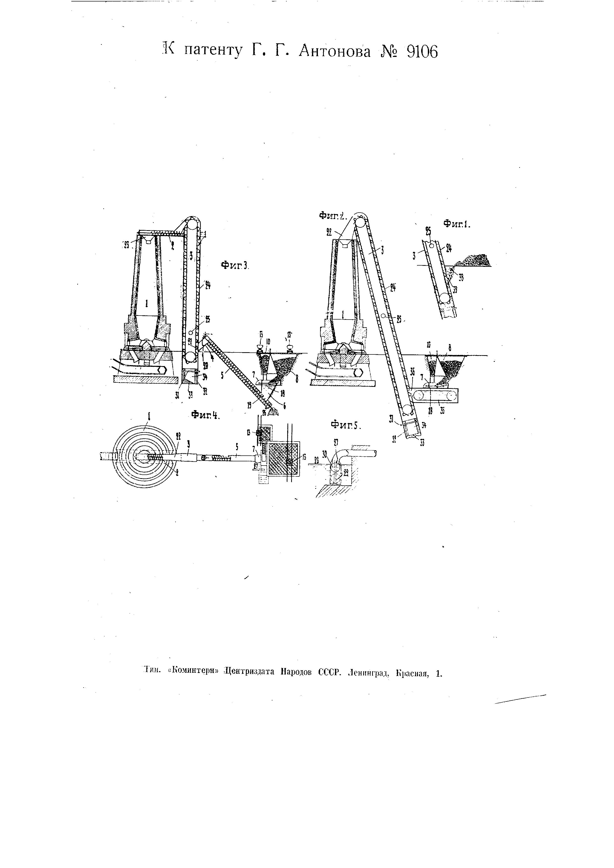 Печи и оборудование для плавки металлов и сплавов в