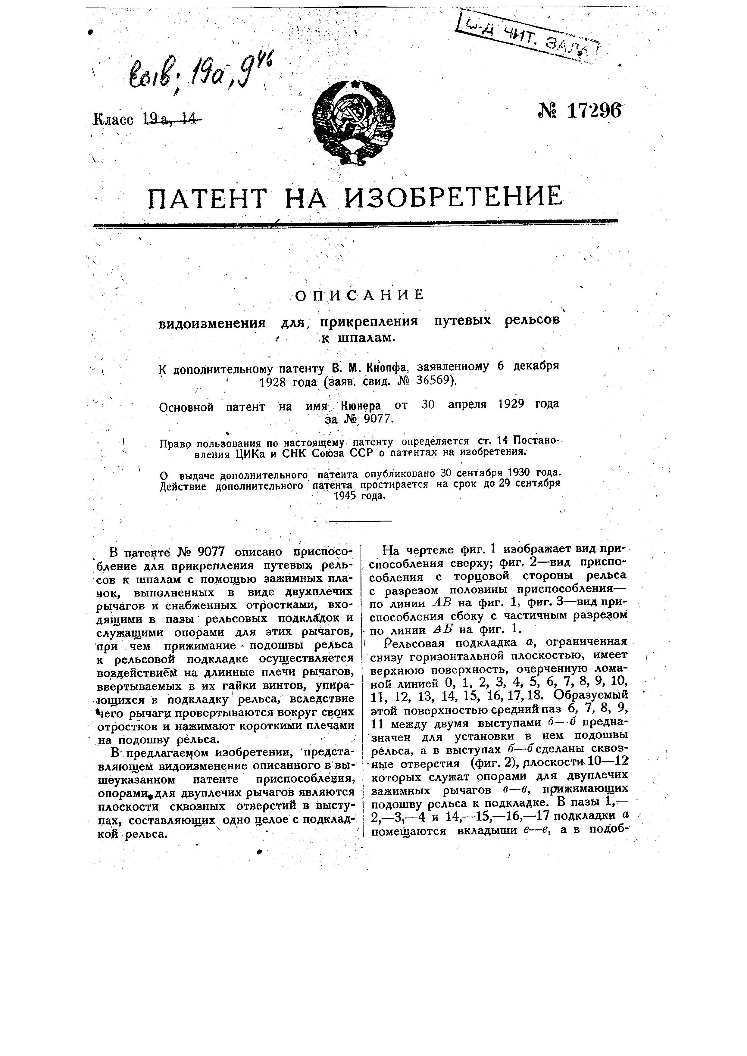Tags http://oldlibrariumfr/ru