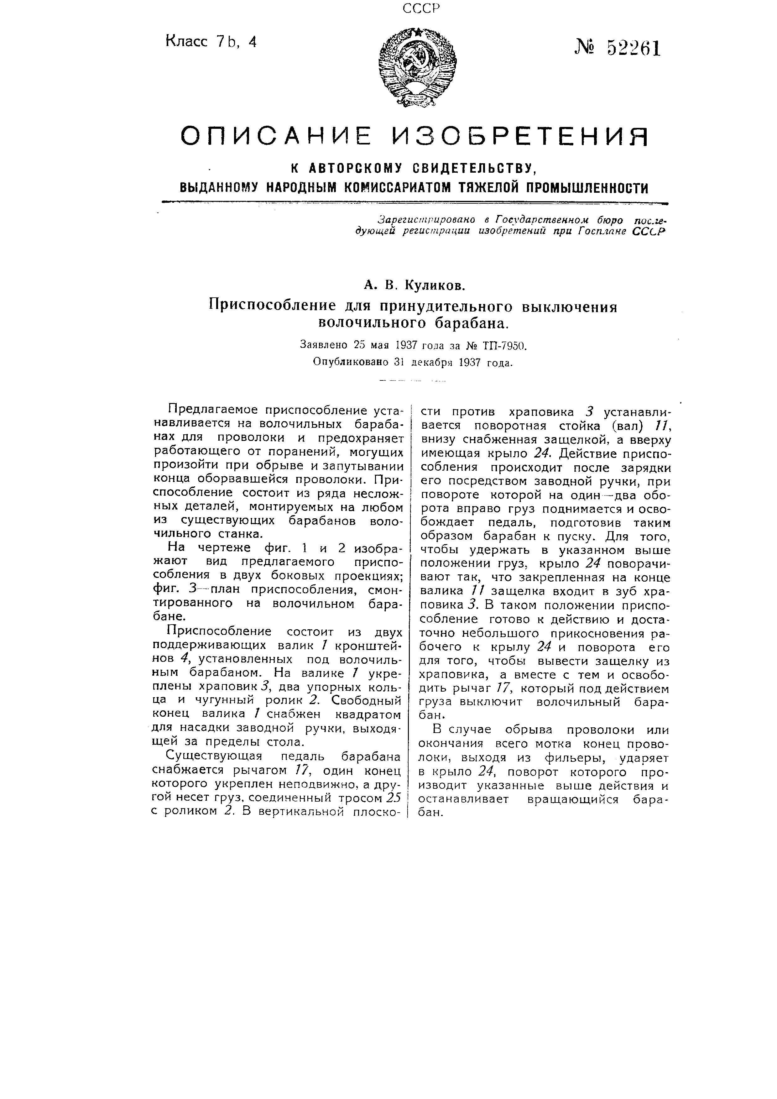 pri-muzhe-zhenu-trahayut-s-russ-perevodom