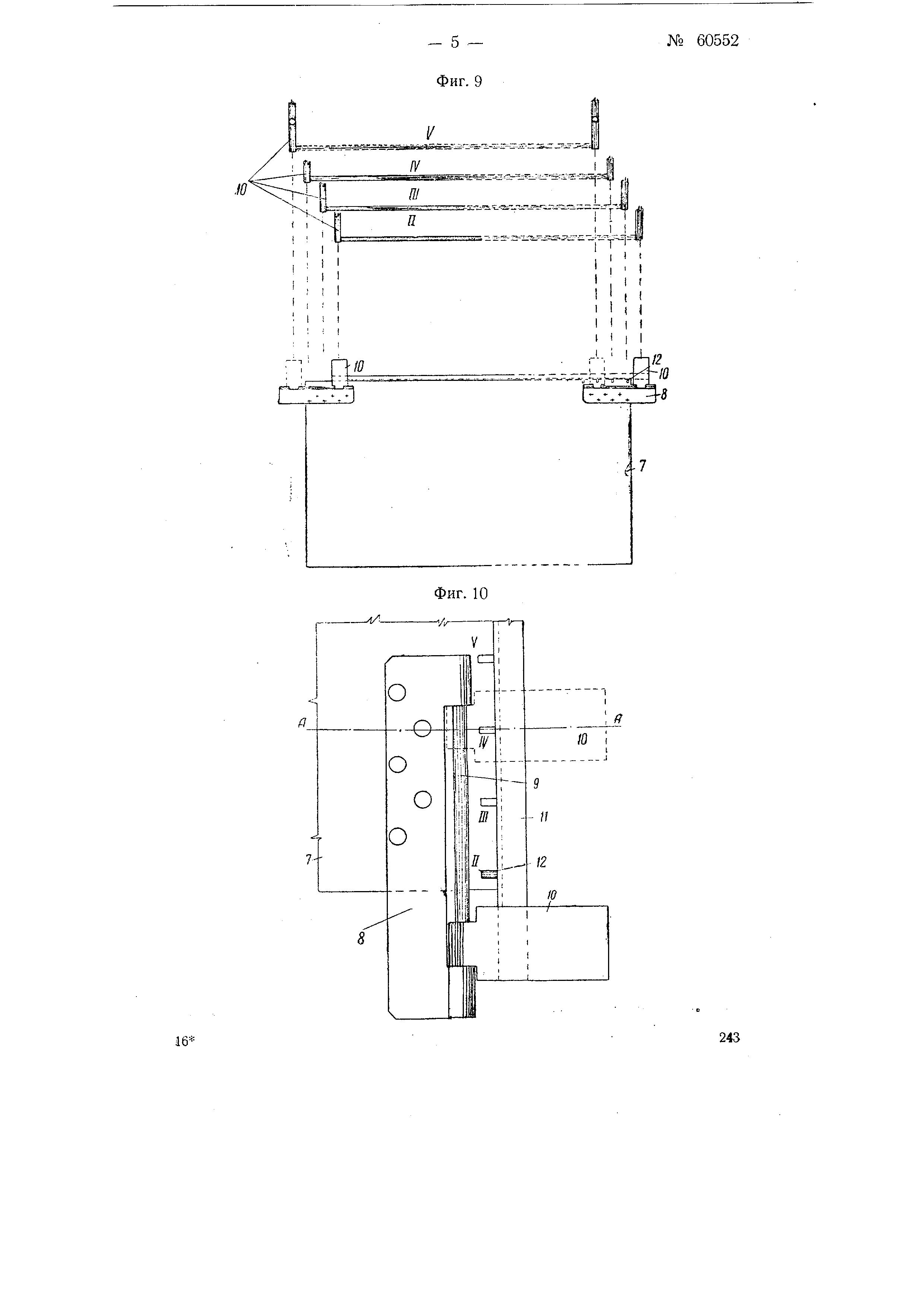 Автоматический механизм закрывания дверей