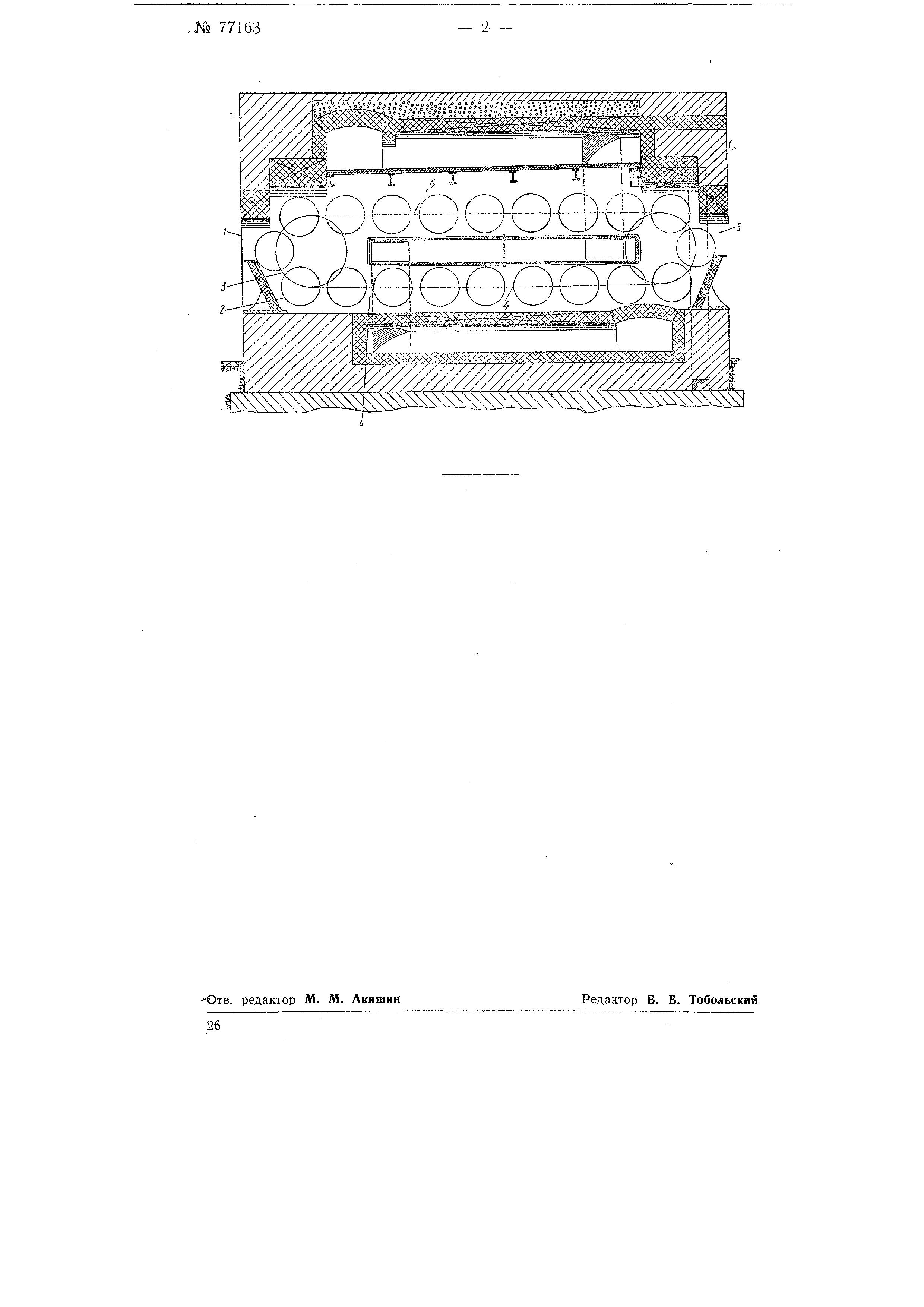 чертеж печи для выпечки лаваша
