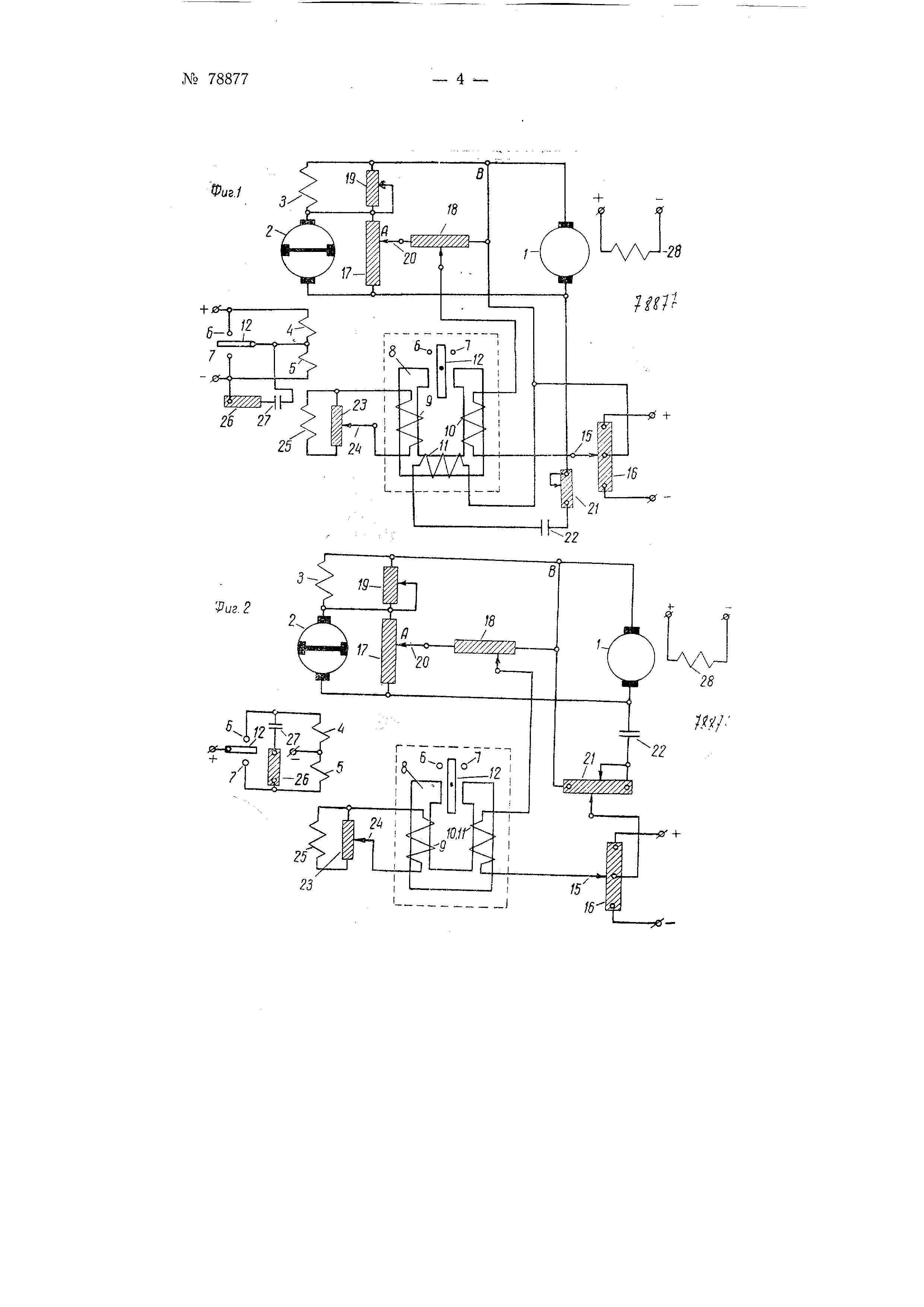 land rover discovery 3 штатный усилитель схема