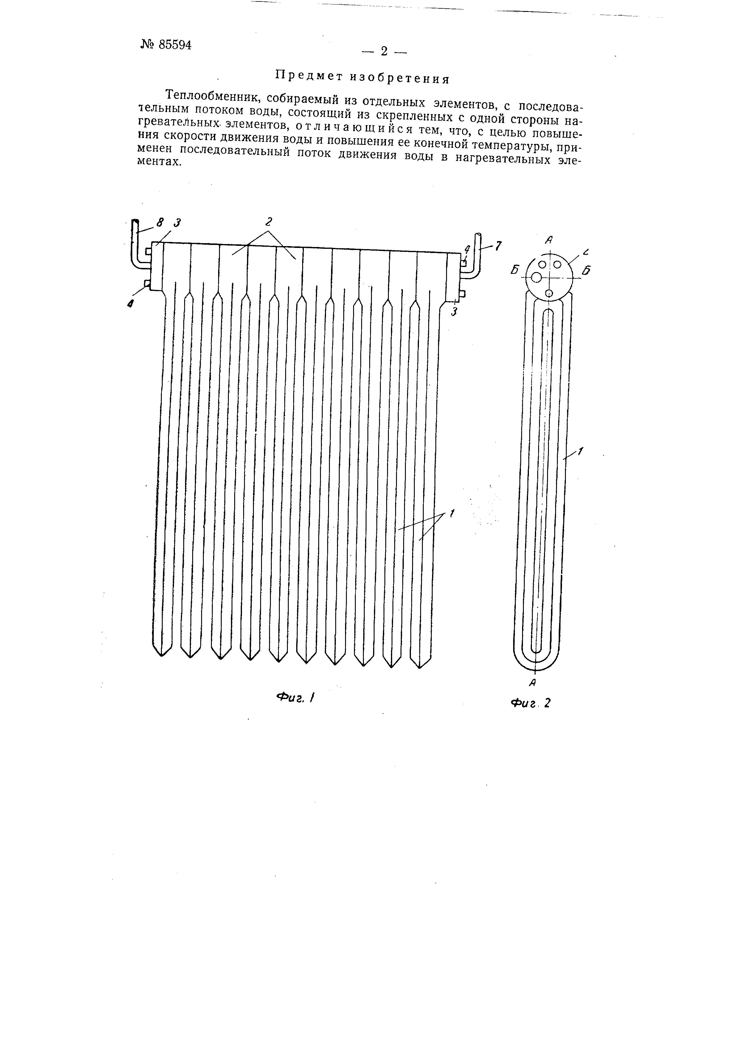 Теплообменник последовательное элемент как подключить теплообменник в бассейне