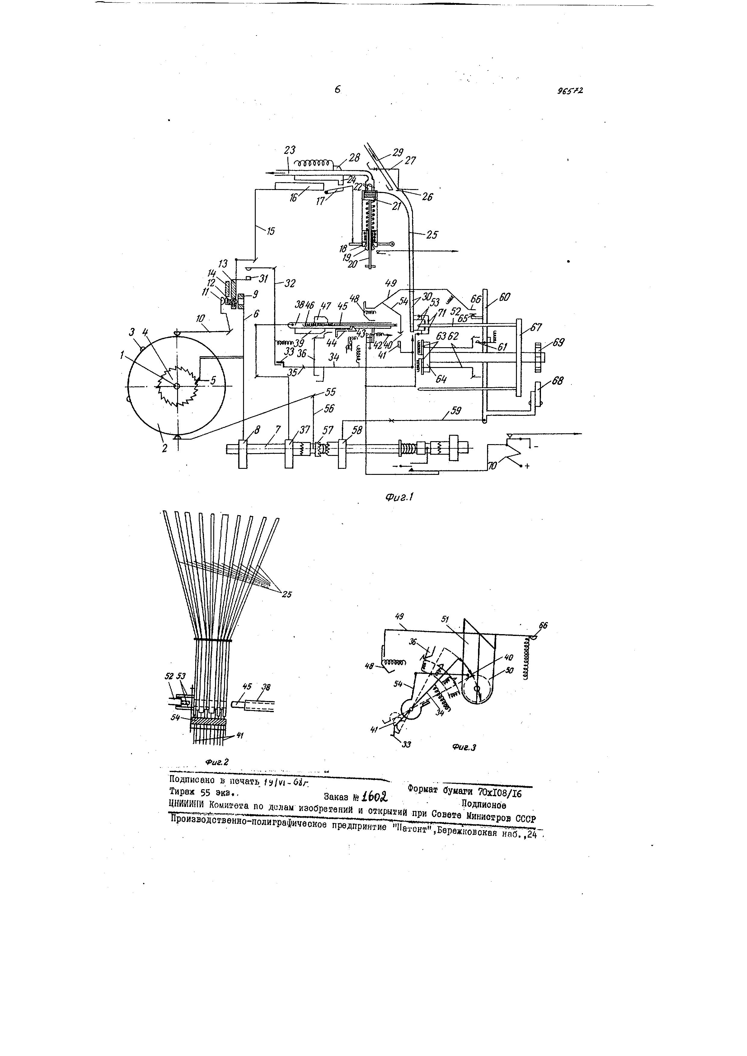 Селеновый выпрямитель и эл схема его подключения