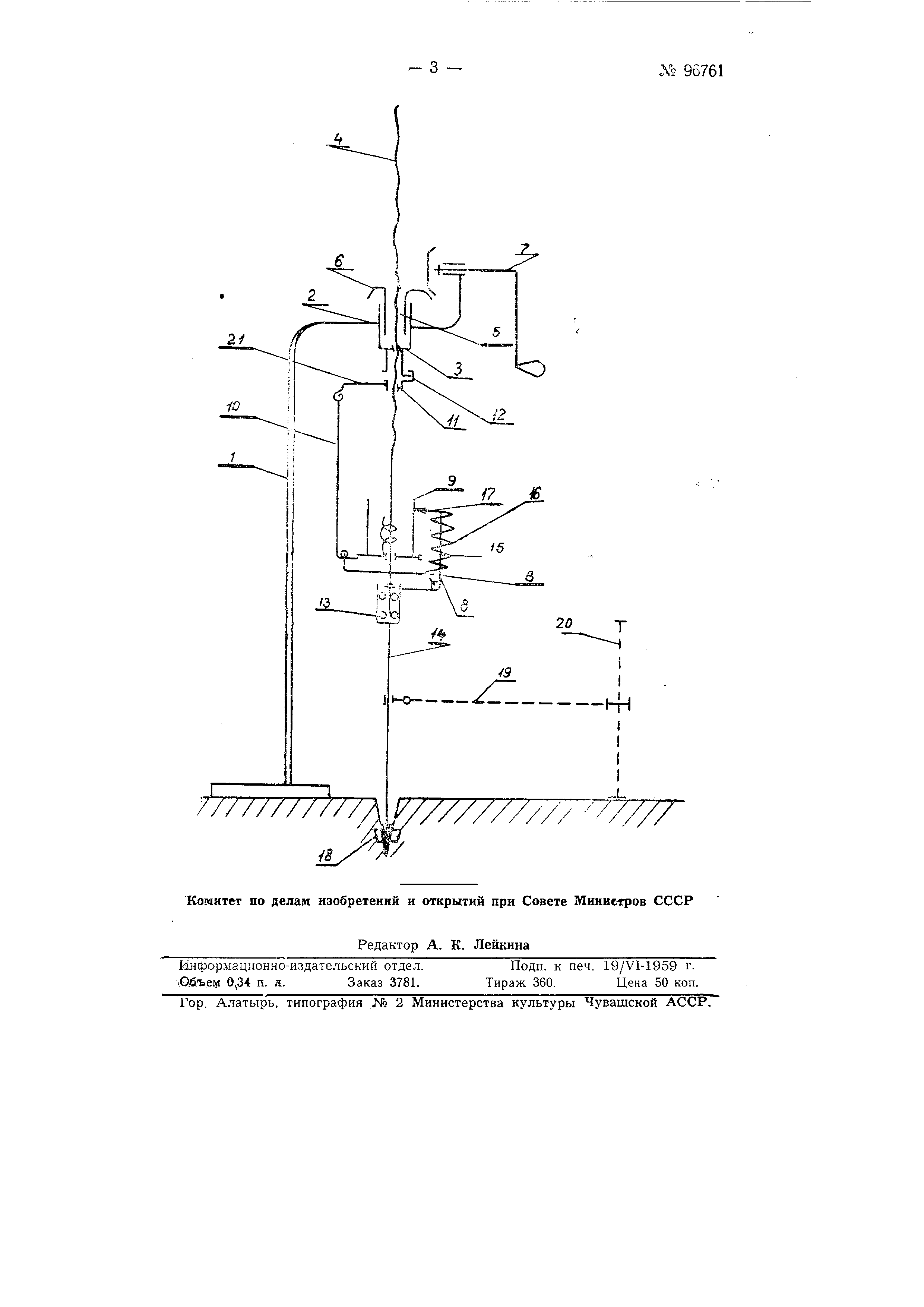 Плотномеры схемы