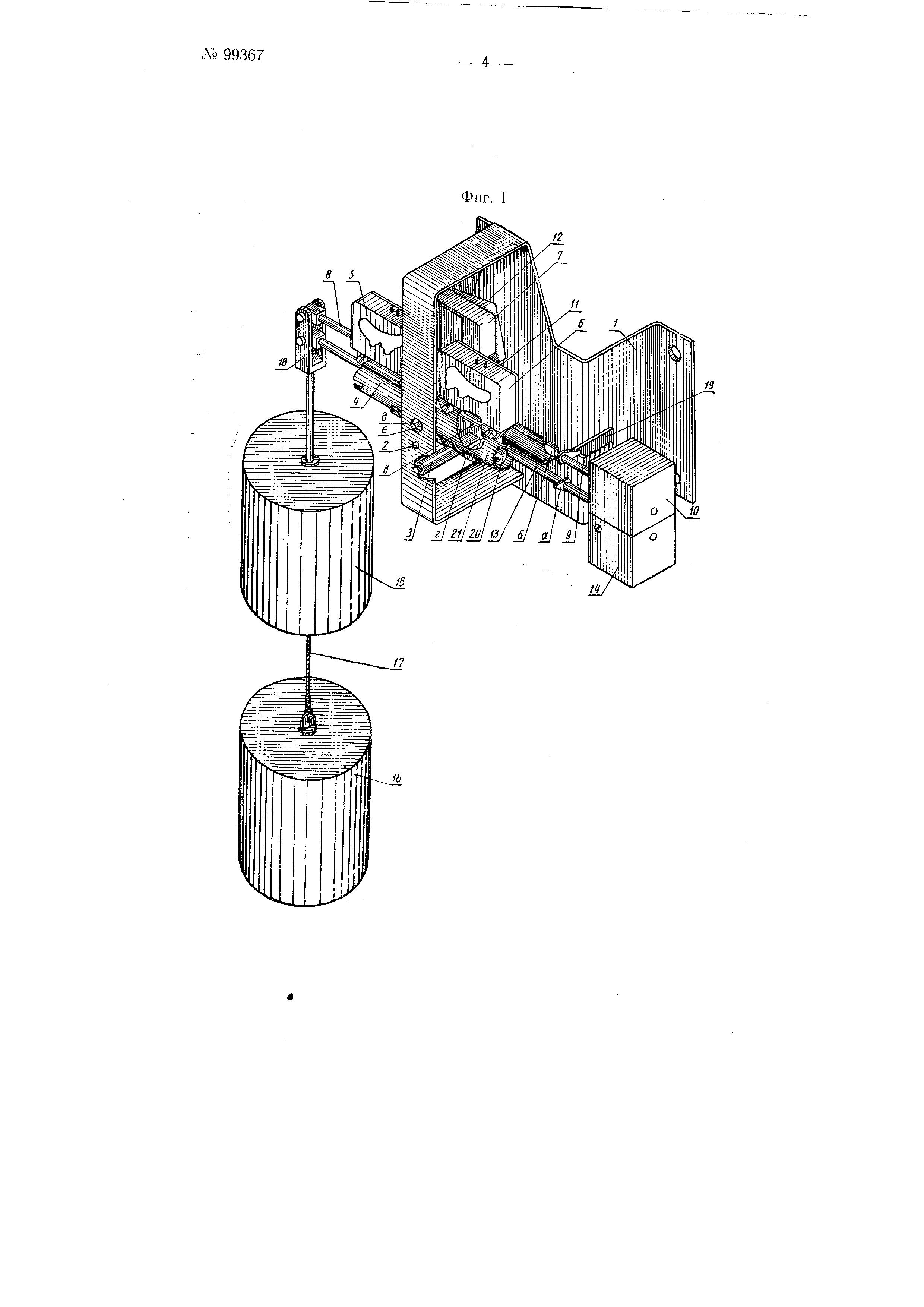 схема консольных насосов