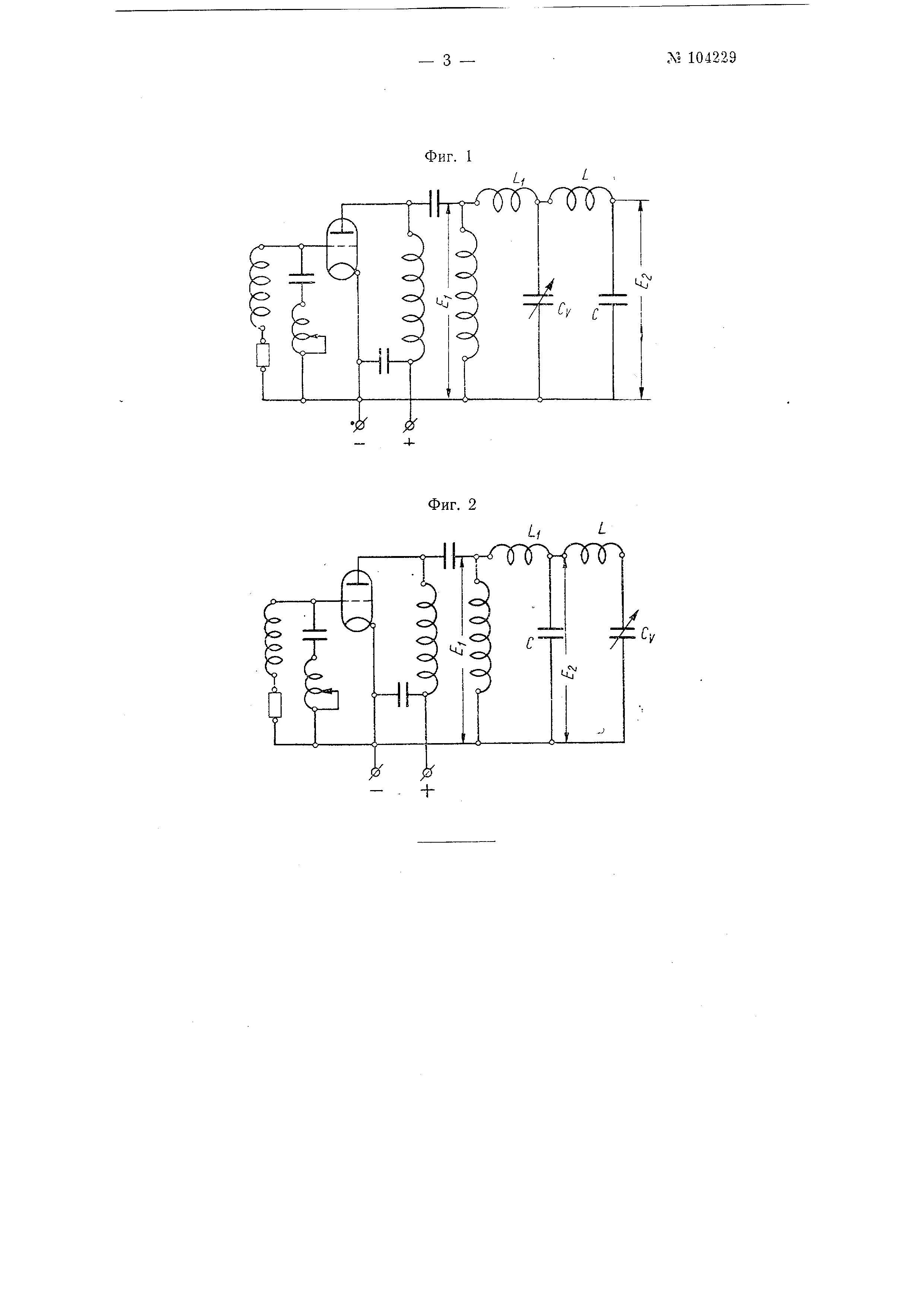 Драйвер шагового двигателя схема плата
