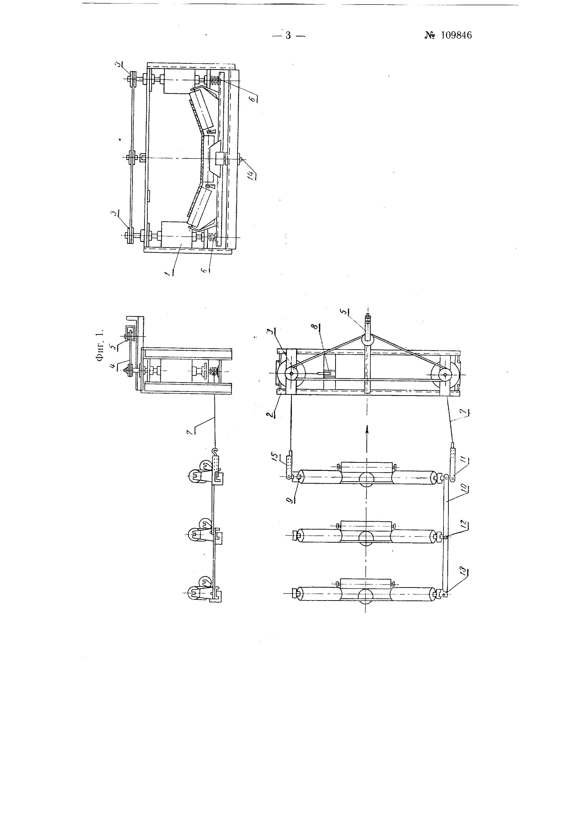 Канатный транспортер устройство для плавного пуска конвейеров