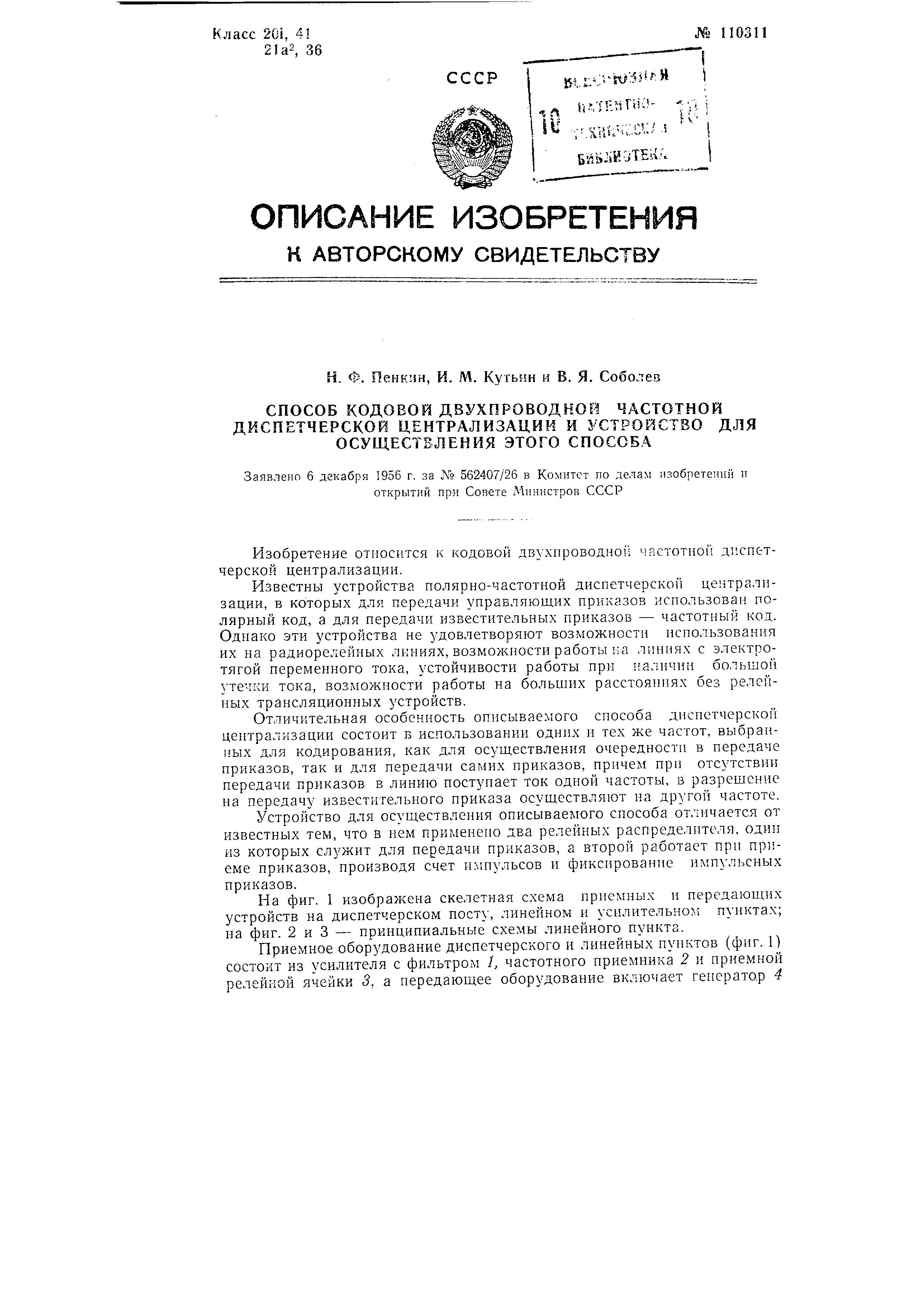 Наложение границ земельных участков СУДЕЛКО
