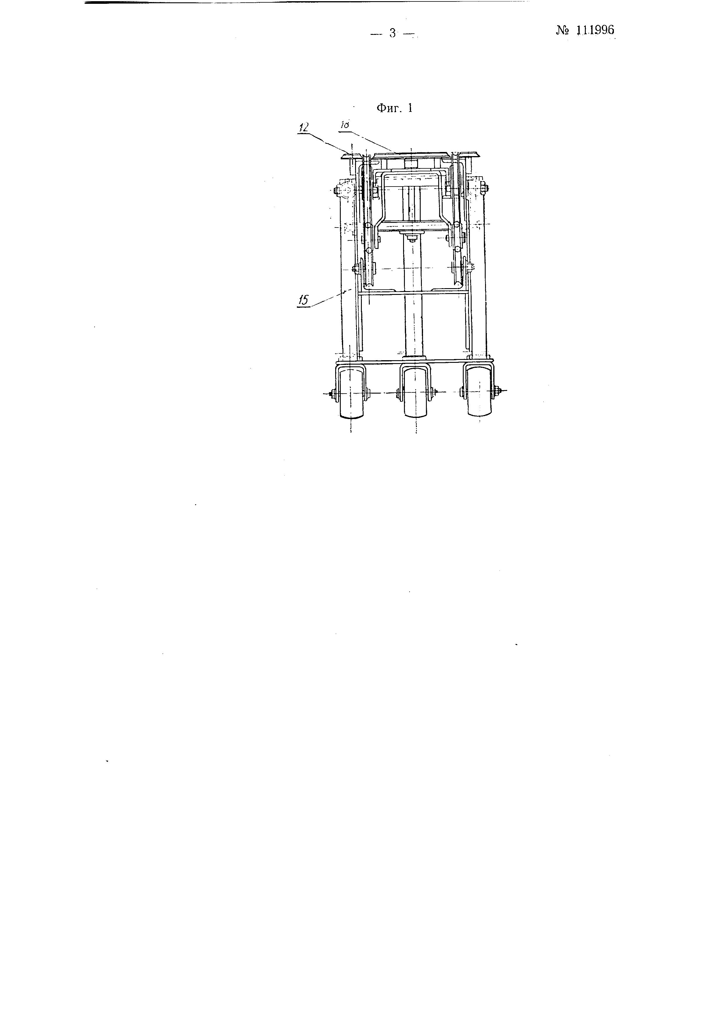 Канатный транспортер лифтовые транспортеры