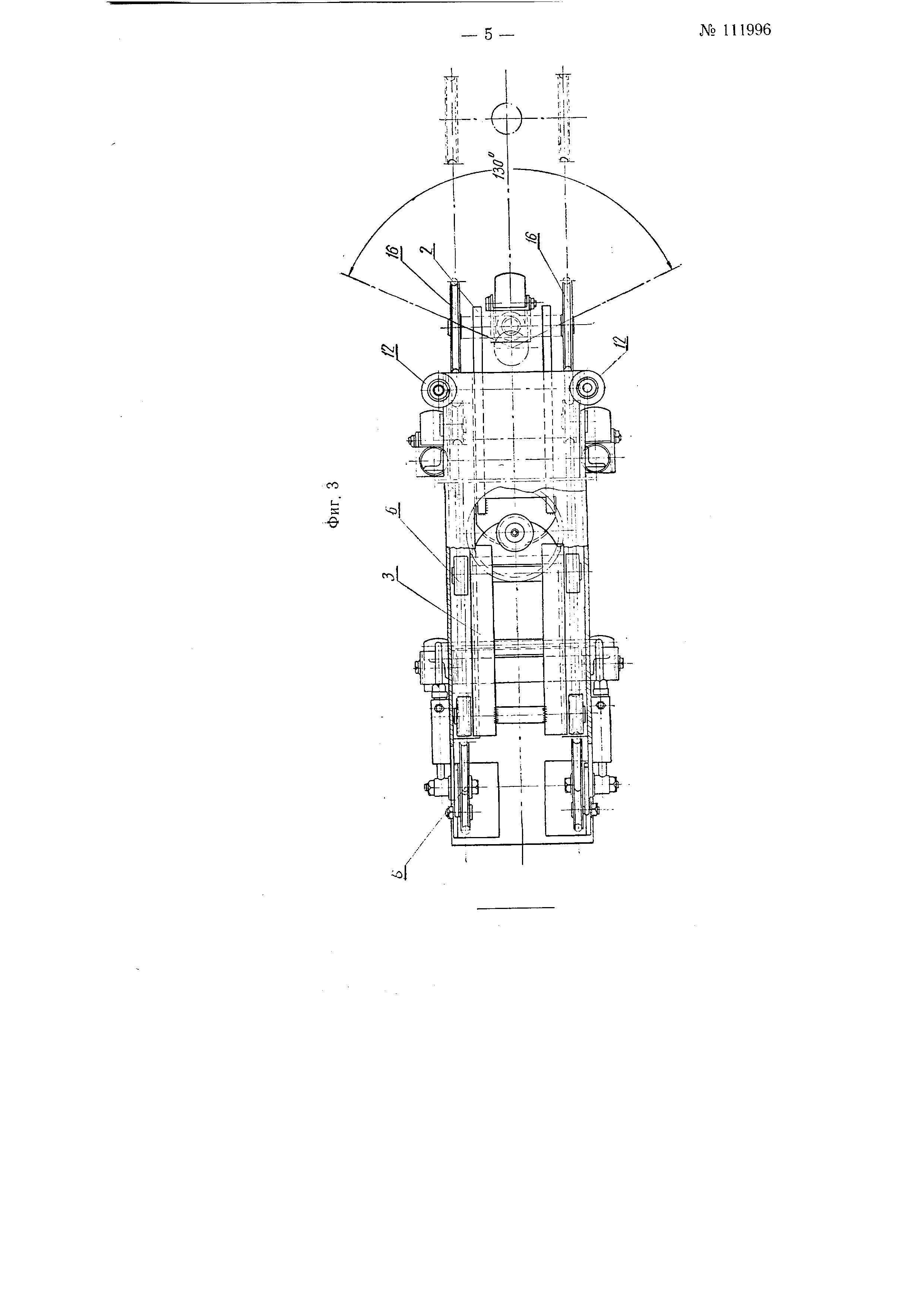 Канатный транспортер конвейер вакуумный ic3301