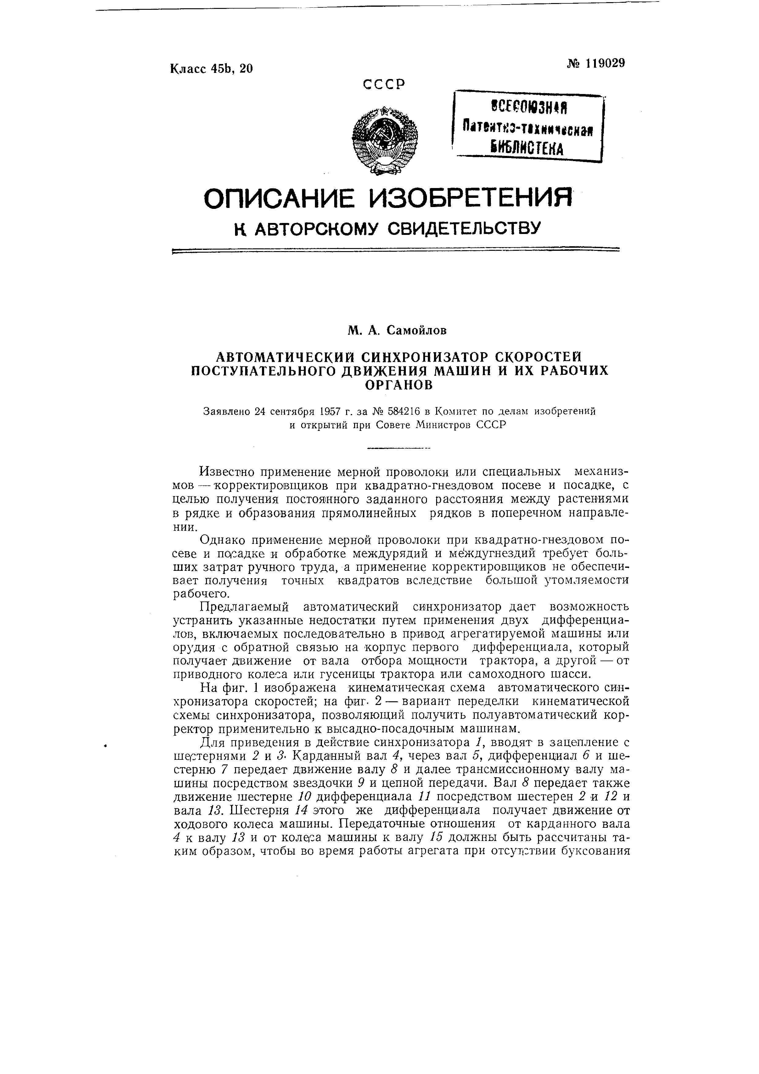 zhenshina-ishet-parnya-v-kieve-dlya-intima
