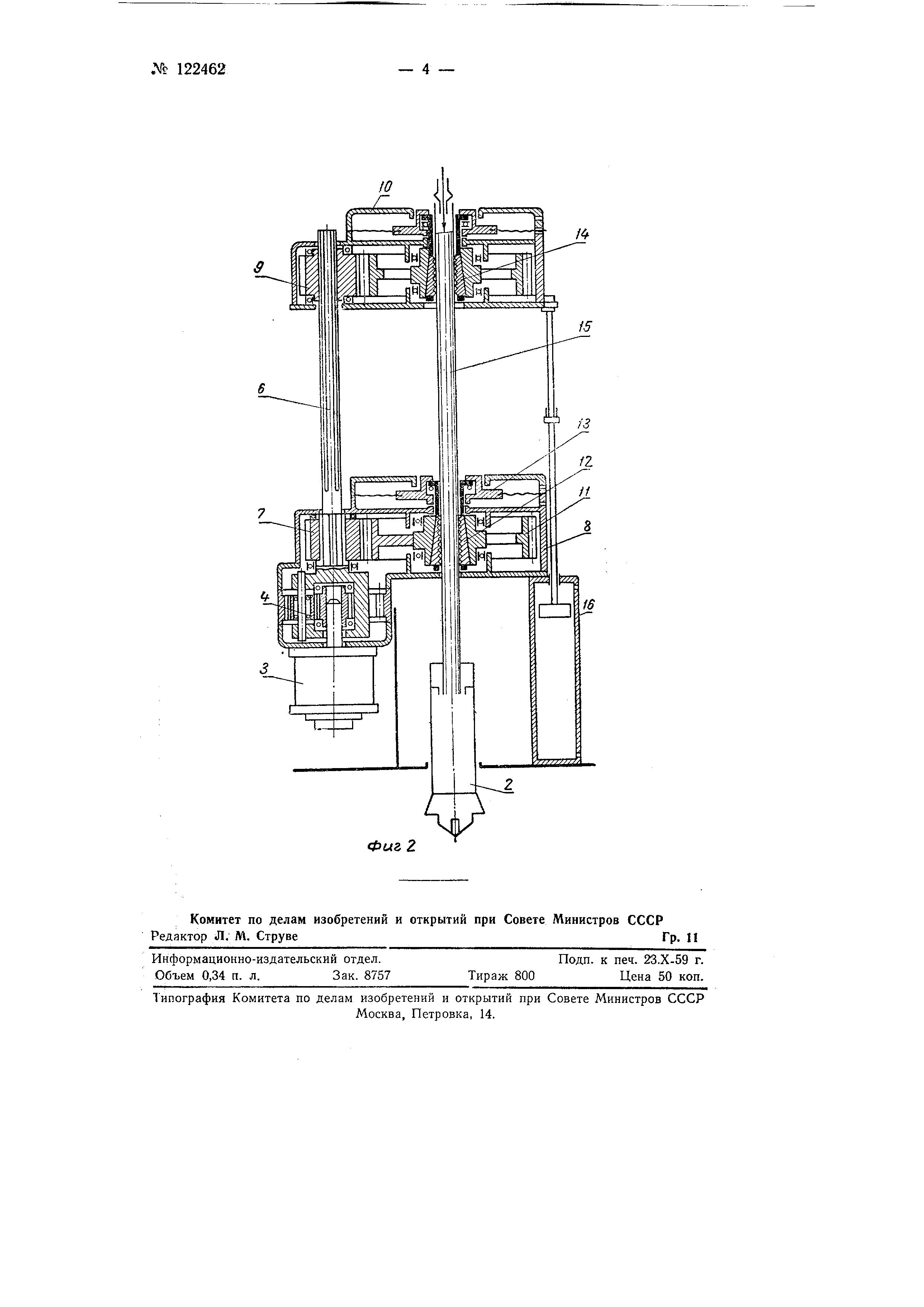 Схема электрическая шлифовального станка фото 807
