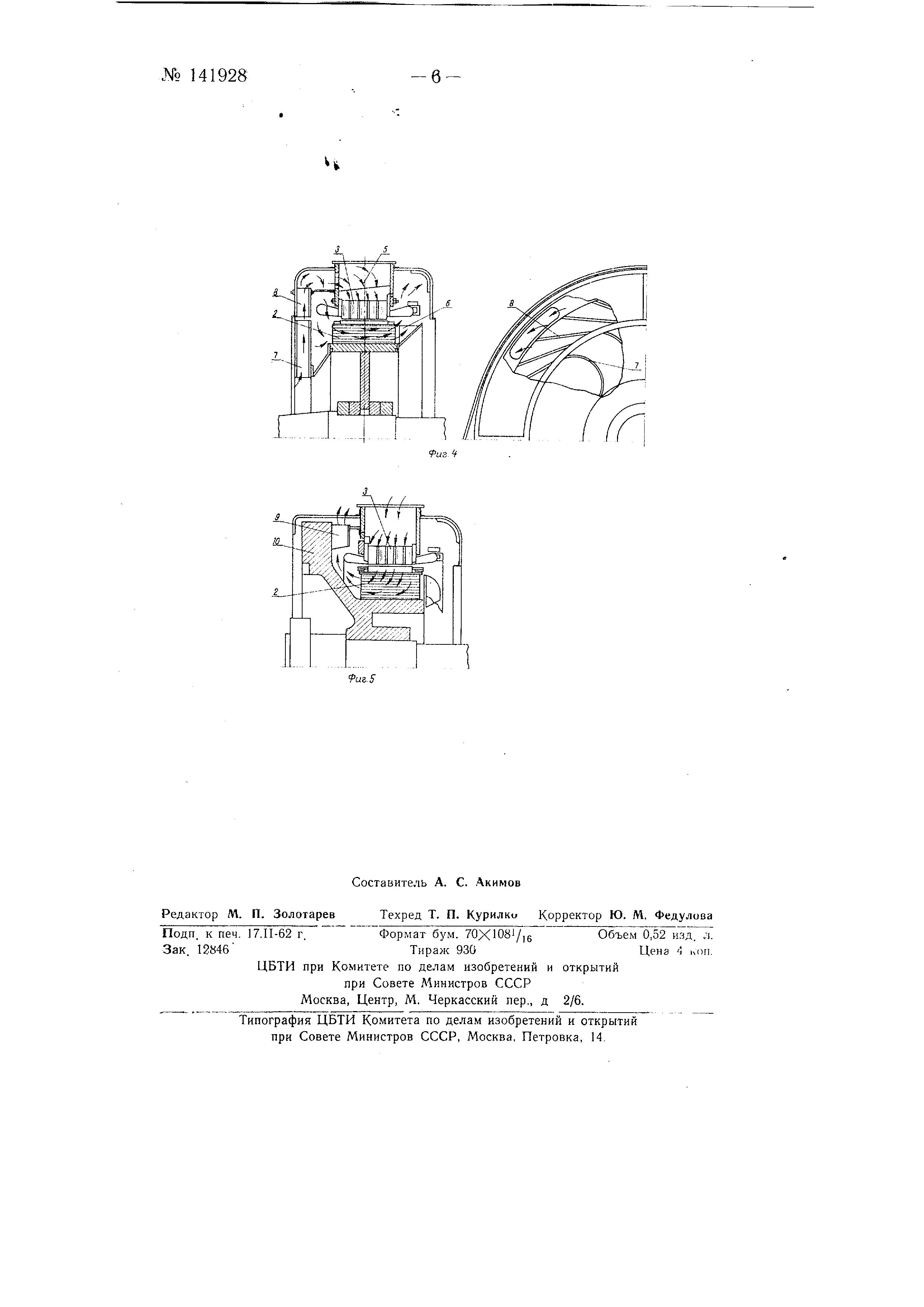 схема вентиляции в курилке