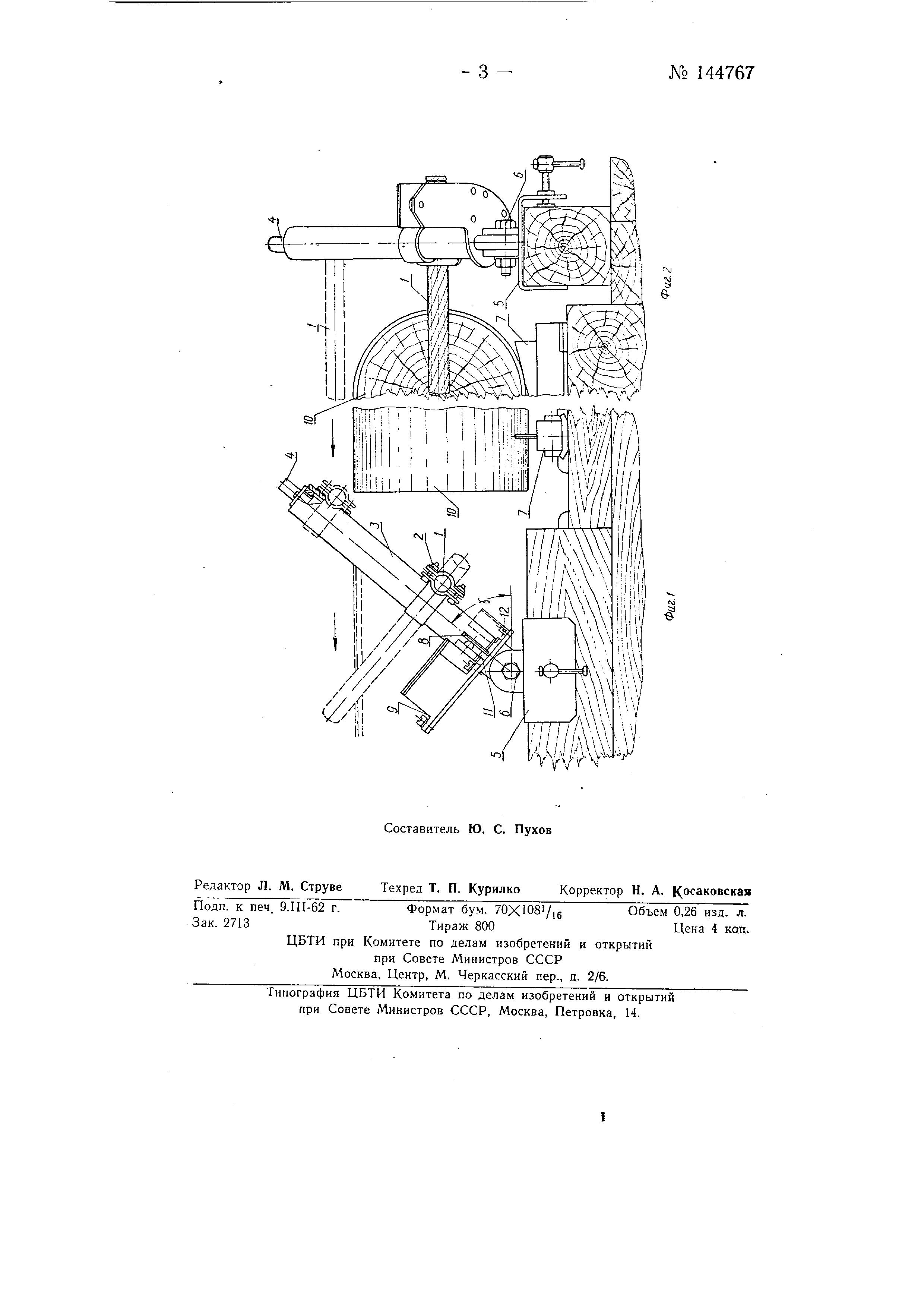 Конвейер и печ продам фольксваген транспортер т6