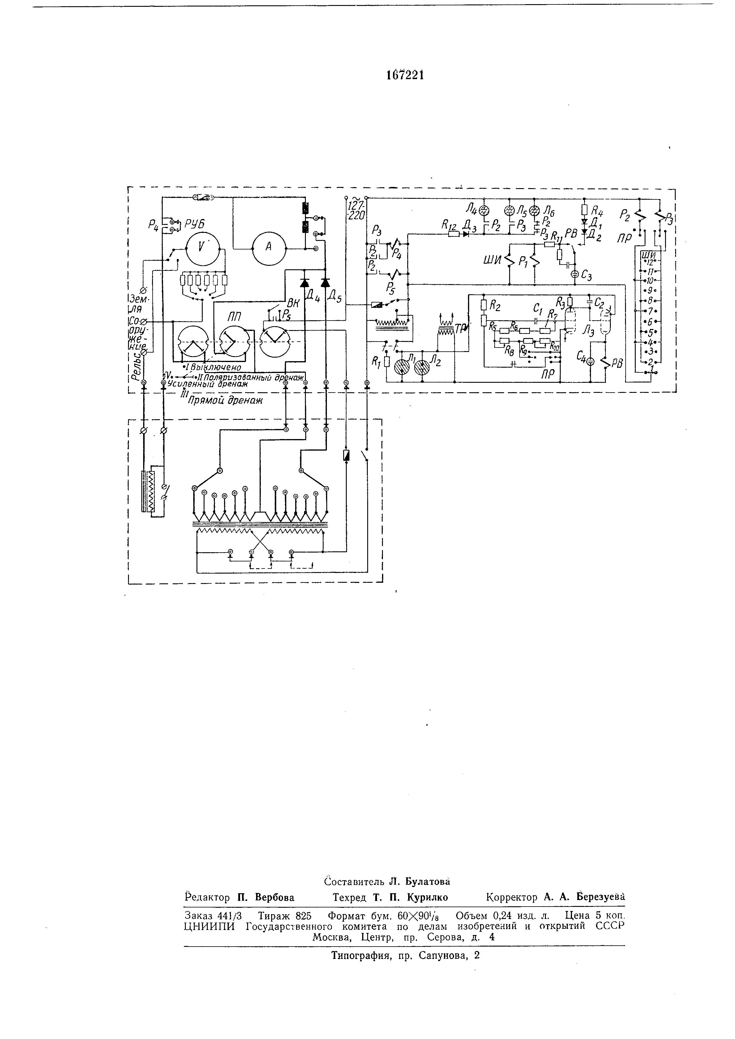 Схема прибора для лечения блуждающими токами