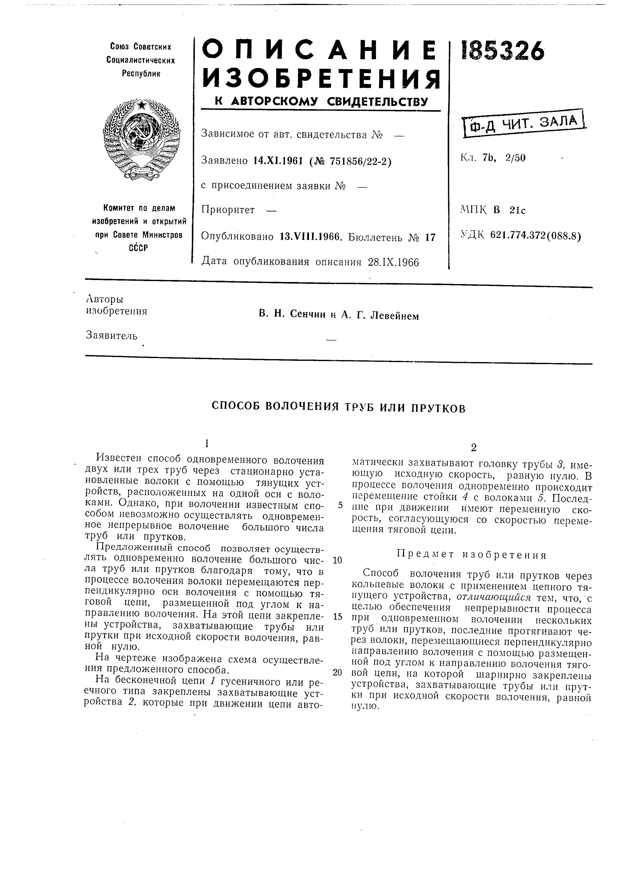 адреса и тель.организации в рязани имеющие право проверять газоходы котельной (ф-15)
