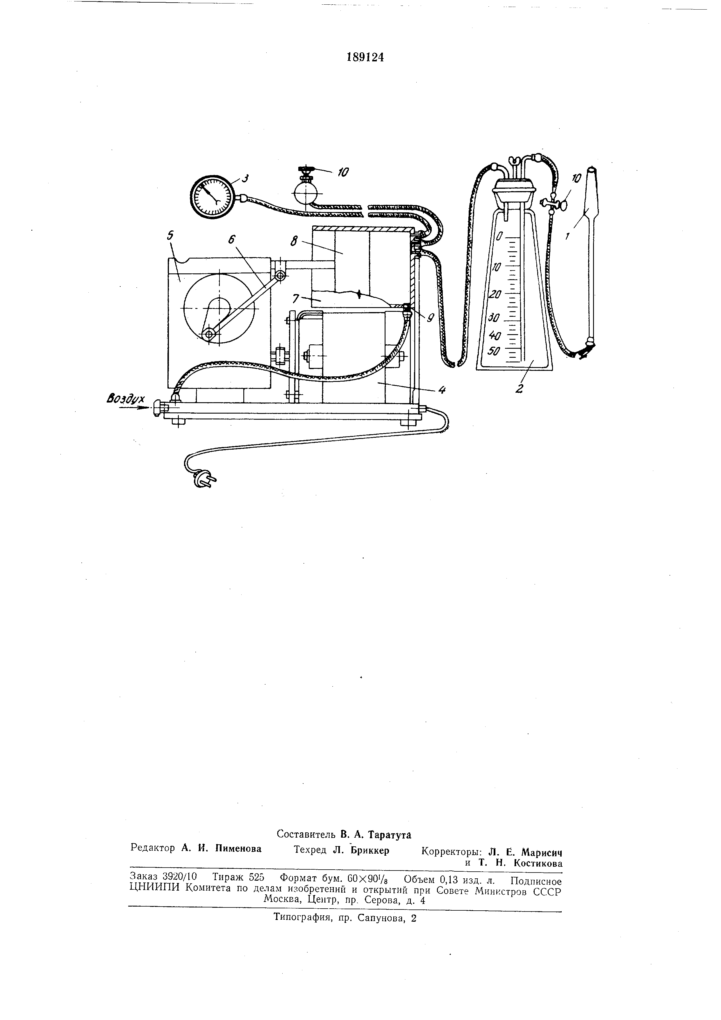 Труба Фаллопиева