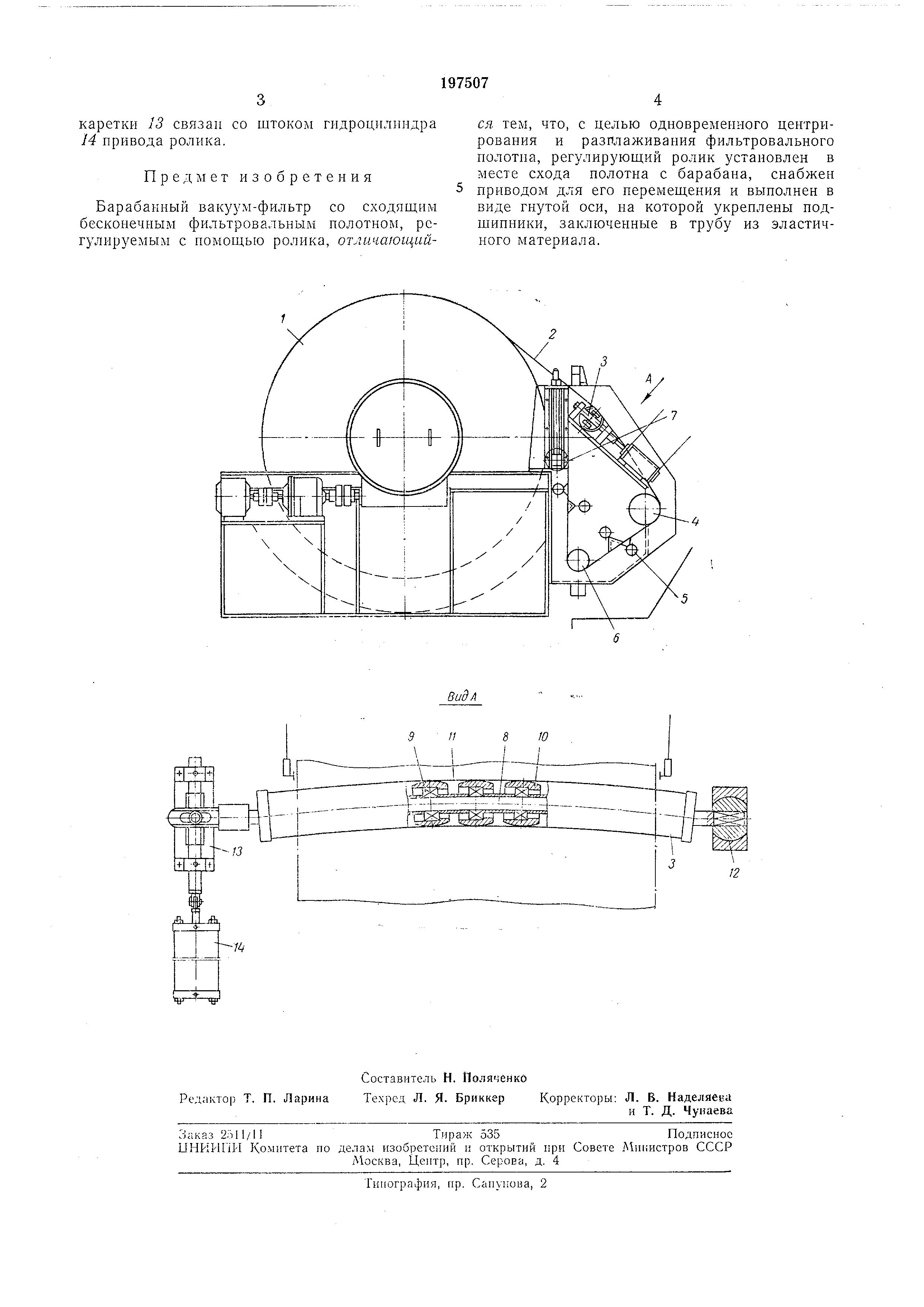 Барабанный фильтр своими руками чертежи 99