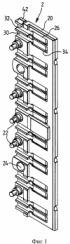 Піновий роз'єм і отводное пристрій для штекерного роз'єму