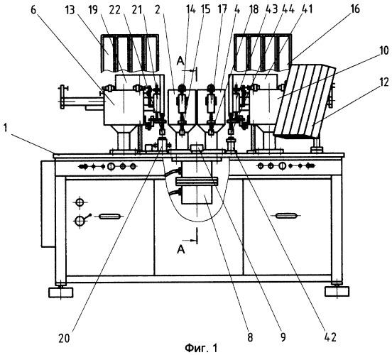 схема сборки радиальных