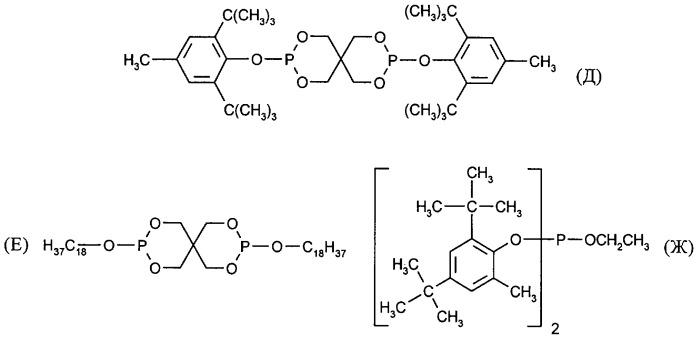 Кристаллические -складчатые полипропилены