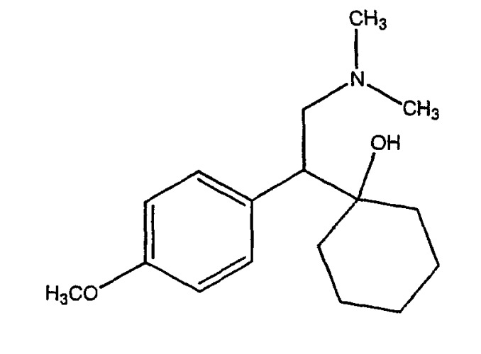 Оксетазаин