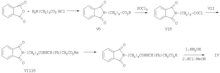 Дипептид (IV) в виде